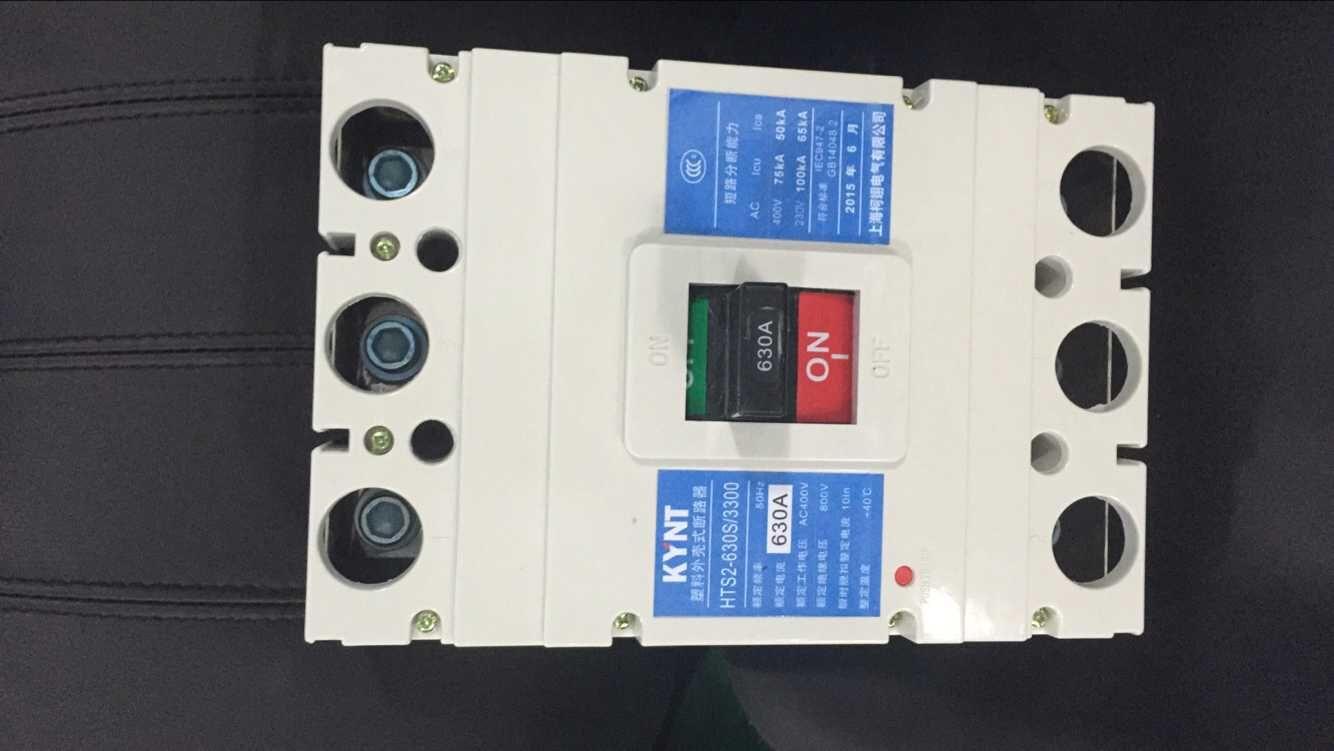 海南省SPN S100 上图产品