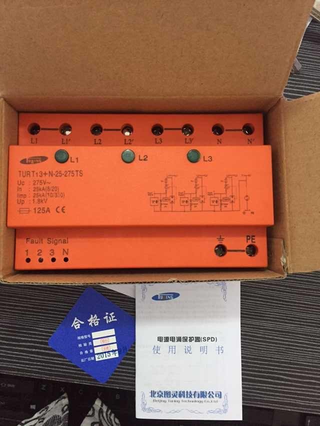 台湾省VA100/3PN产品采购