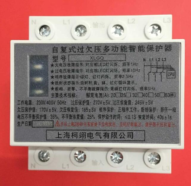 青海省DXH09-FCS/4P/20哪家公司