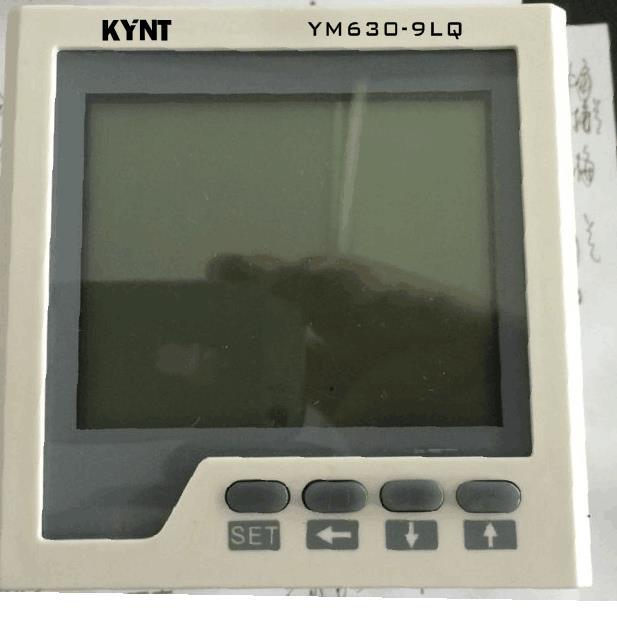 山西省WYT-B80/4甲方品牌