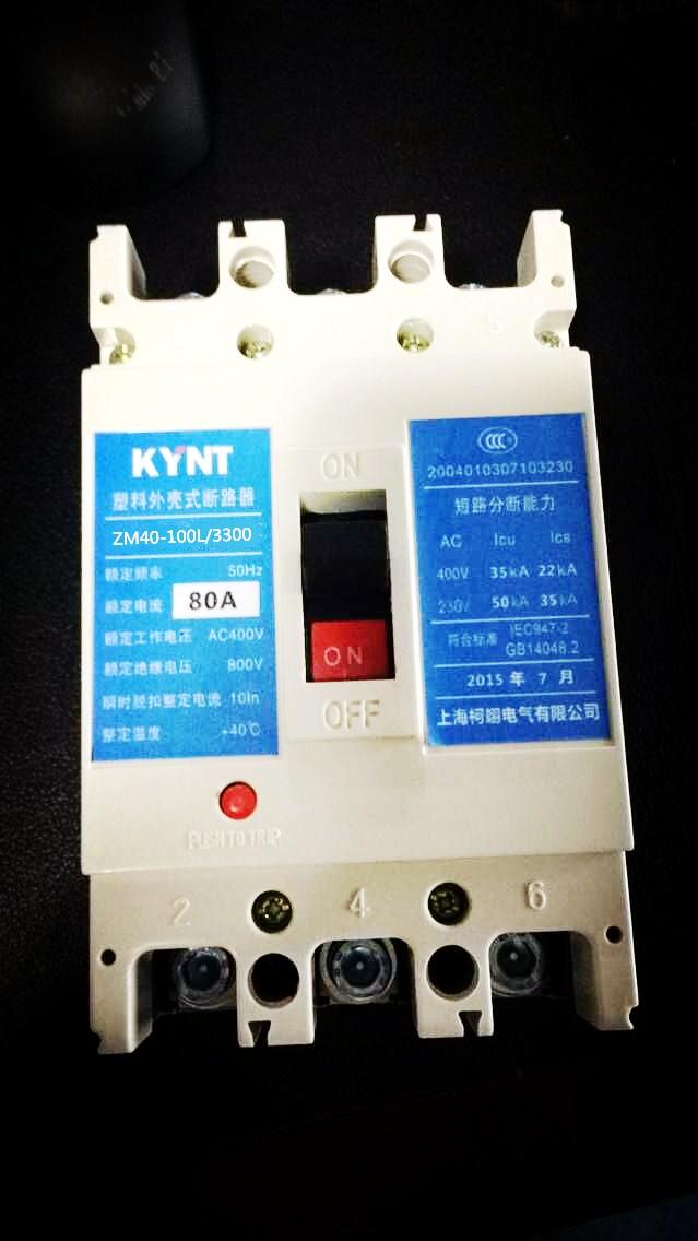 上海T08/80-C11/4P��物�D片
