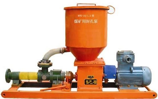 山西临汾BFK10/1.2封孔泵厂家,矿用封孔泵报价