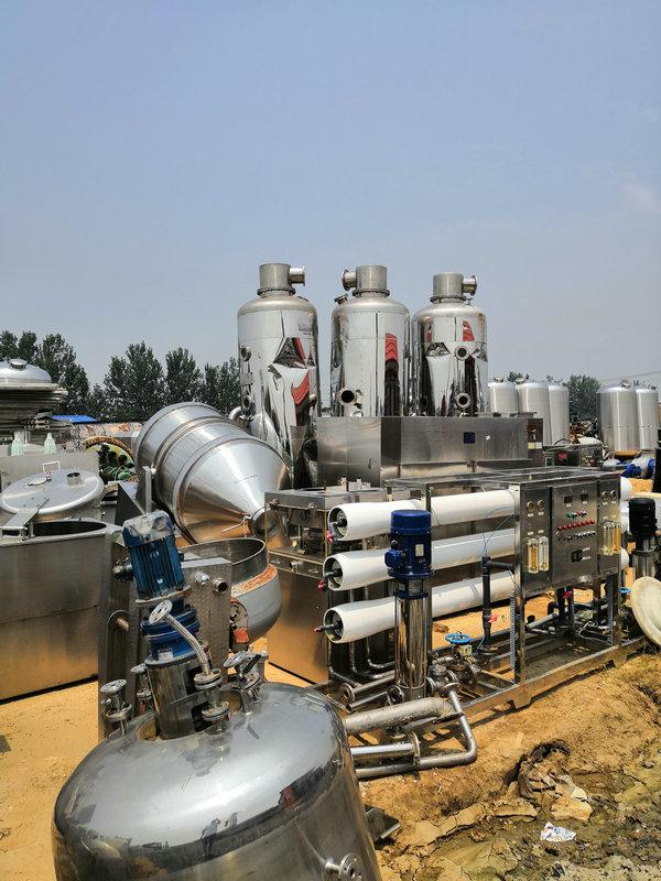 锡林郭勒二手反应设备回收公司