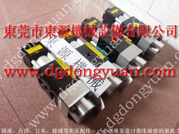 东泰冲床超负荷泵、限高模高、图片