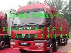 北京去往泰兴配货车回程车回去拉货车