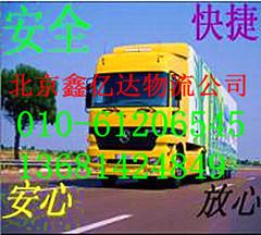 临汾在北京配货车回程车回去配货车包车运输