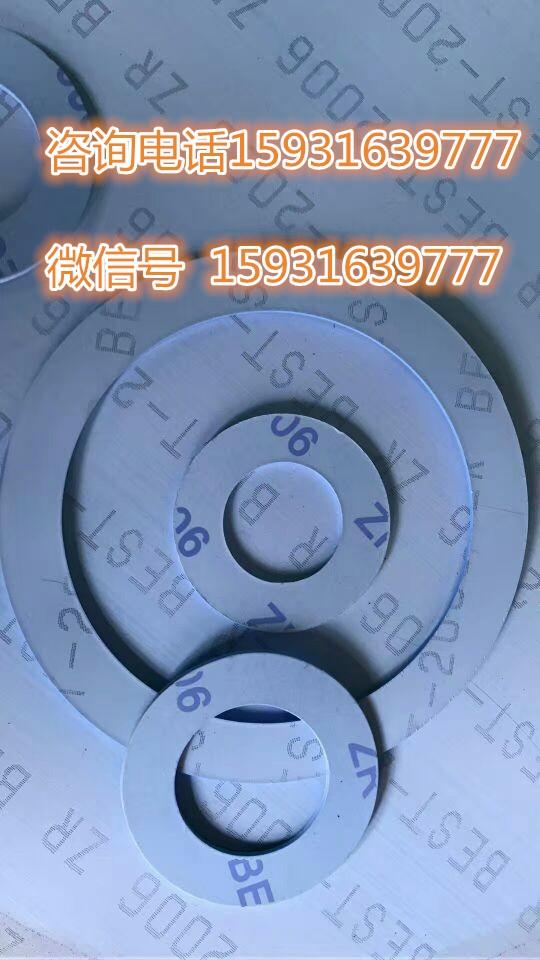 通化B型金属缠绕垫片内环缠绕垫片厂家直销价