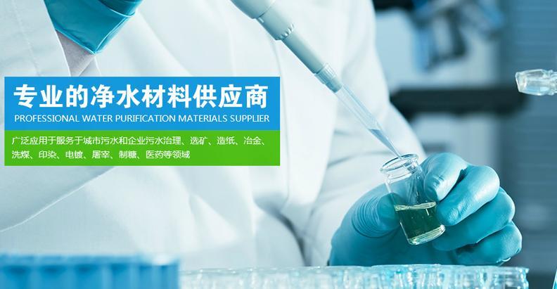 丹东聚丙烯酰胺用途