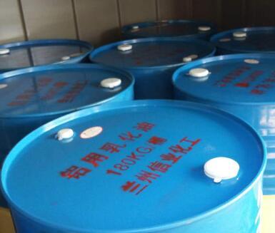 供甘肃兰州乳化油和平凉脱模乳化油价格