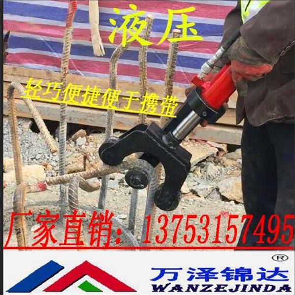 30-50型钢液压手持式液压弯曲机价格当阳