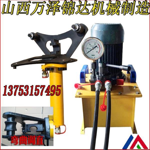 30-50型钢液压手持式液压弯曲机价格凤城