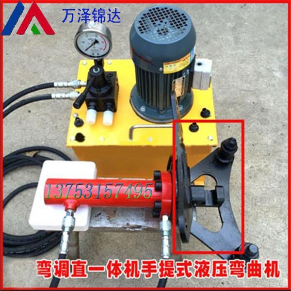 30-50型钢液压手持式液压弯曲机价格青铜峡