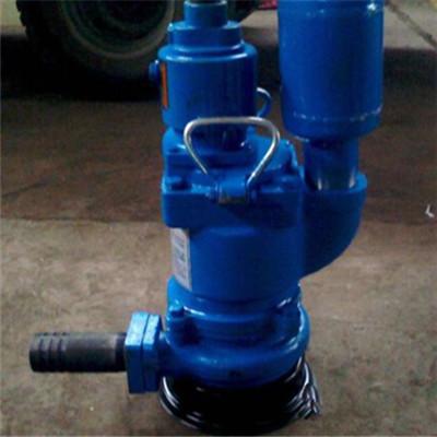 煤矿用风动潜水泵、矿用排污泵、QYW70-60矿用风动潜水泵