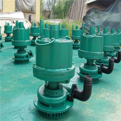 矿用风动潜水泵FQW15-35/K矿用风动潜水泵型号意义