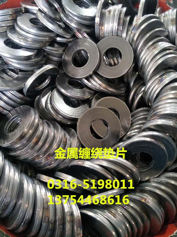 厂家批发焦作市解放区201-304-316l金属缠绕垫片规格如何选购