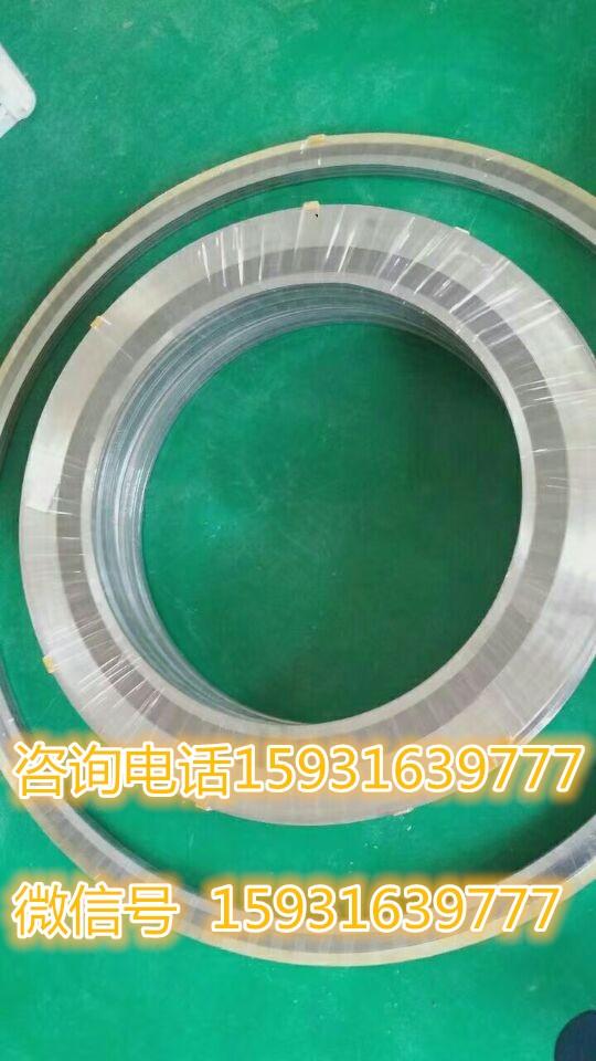 虞城县A型金属缠绕垫片基本型缠绕垫
