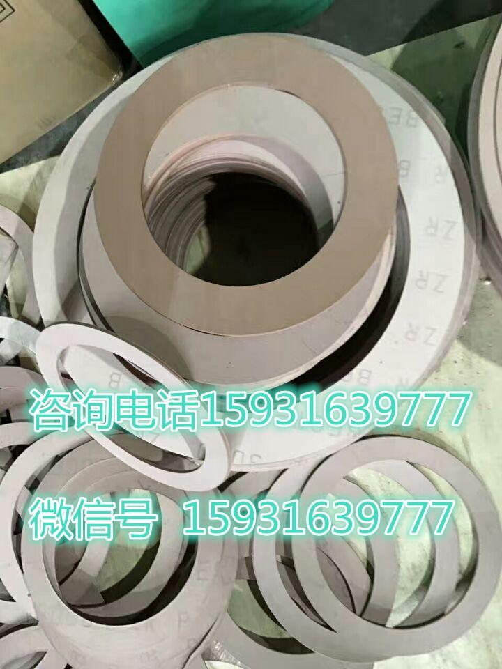 薛城区B型金属缠绕垫片内环缠绕垫片