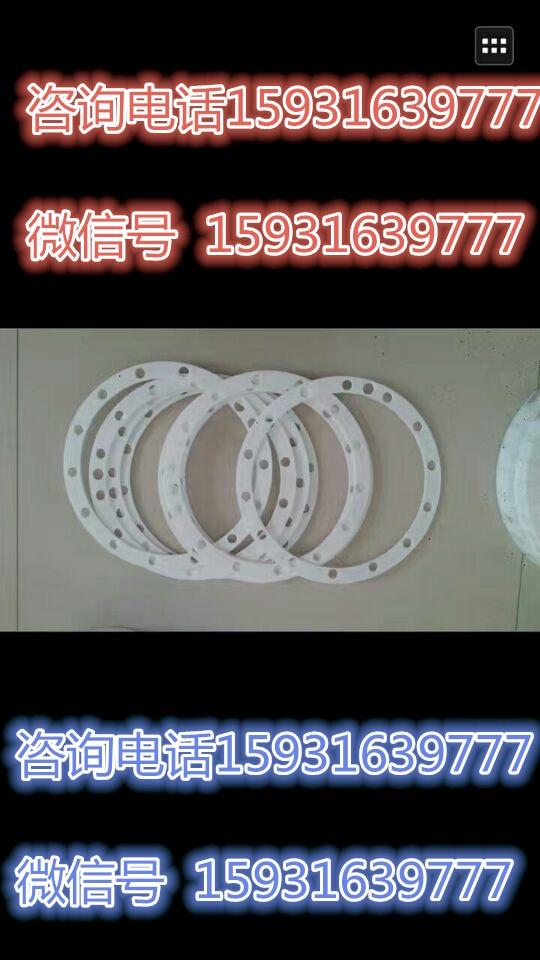宜君县内环金属缠绕垫片1525不锈钢金属缠绕垫片