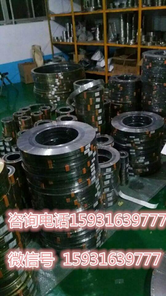陆川县金属缠绕垫片材质代码