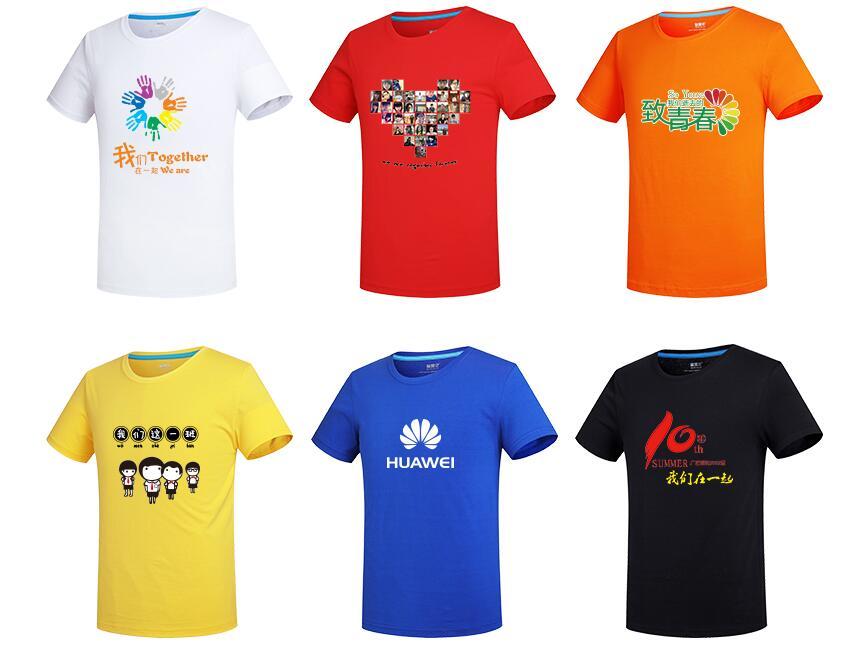白云区金沙洲夏季polo衫定制t恤翻领短袖刺绣工作服印字logo、专业定做