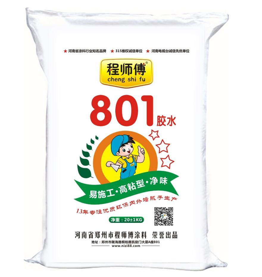 汝州市粉刷石膏性价比高-找程师傅涂料厂