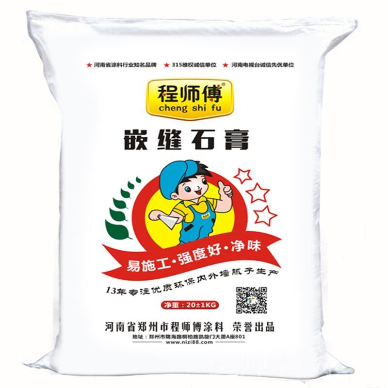 香港岛腻子粉成品腻子粉-找程师傅涂料厂