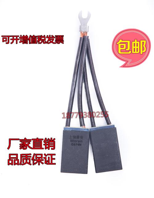 电化石墨碳刷D374B规格 2*8*32*60