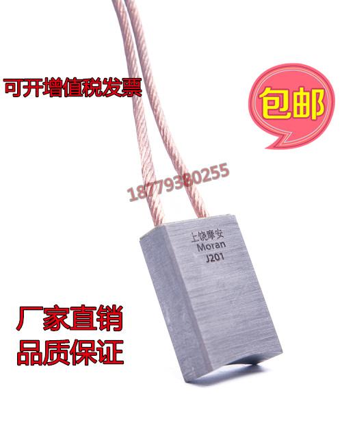电化石墨碳刷T900规格2*9.5*57*70