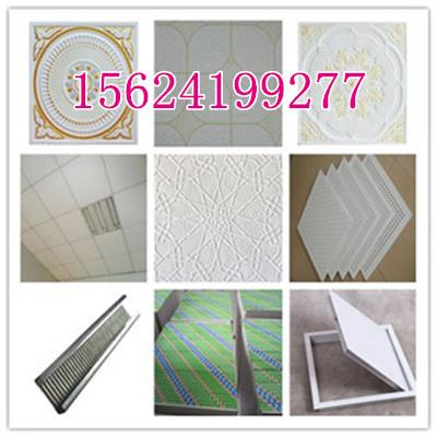 铝合金复合检修口厂家|铝合金复合检修口价格|铝合金复合检修口供货商