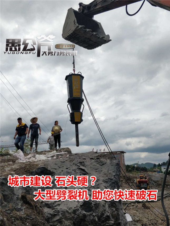 开石机路基础岩石平整机重庆