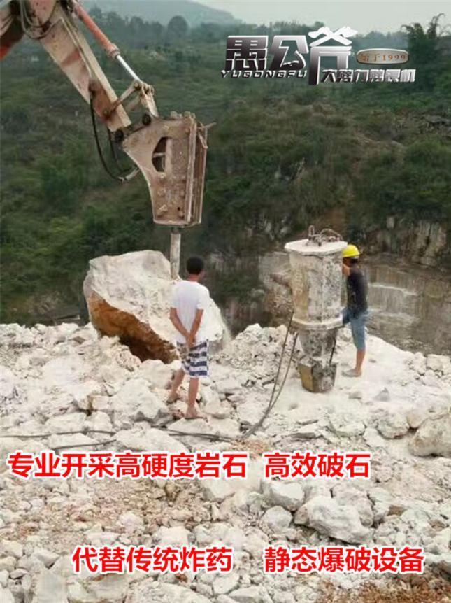 广安市采石场石块开采分裂机胀石机