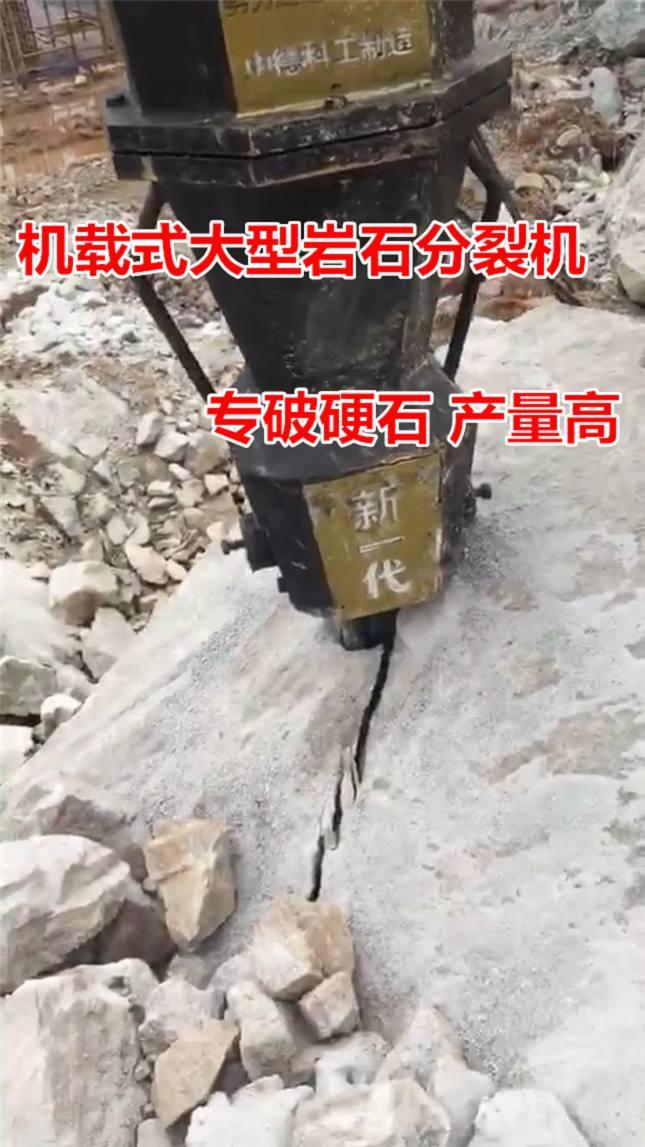 开石器石头开采块太大用小劈裂机分解开石器