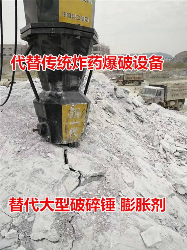 包头市取代炮锤开采石头机器大型开山设备