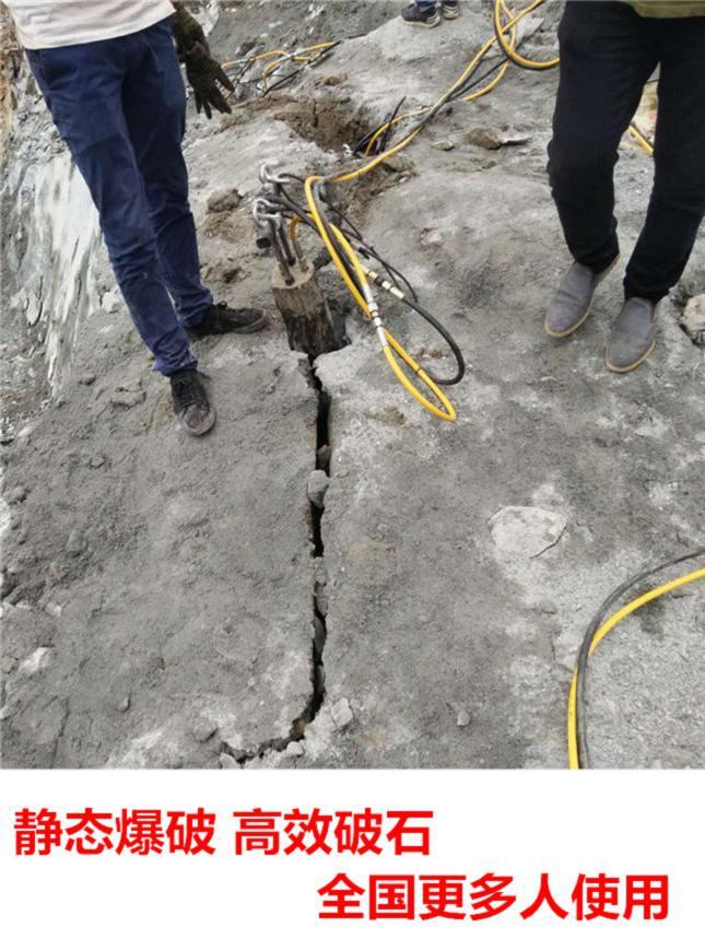 混凝土拆除机械乌兰察布市土石方破除岩石用劈裂机