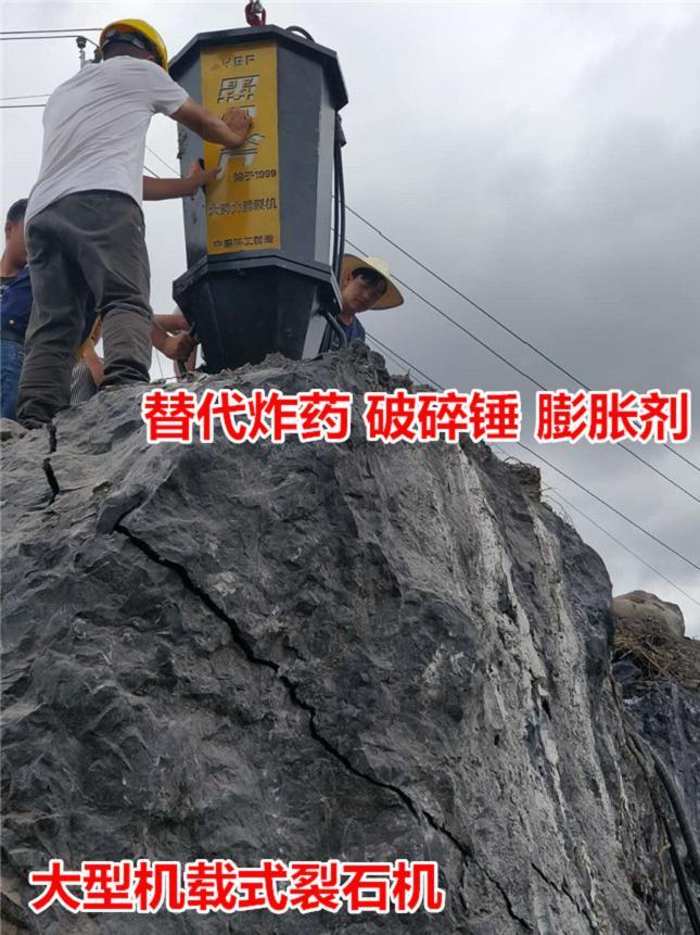 提高开采利润荒料岩石破碎分解破石器提高开采利润