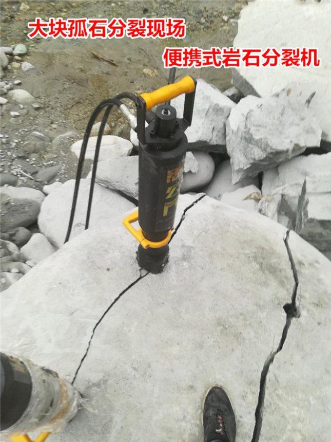 液压静爆机烟台市硬石头劈裂液压顶石机