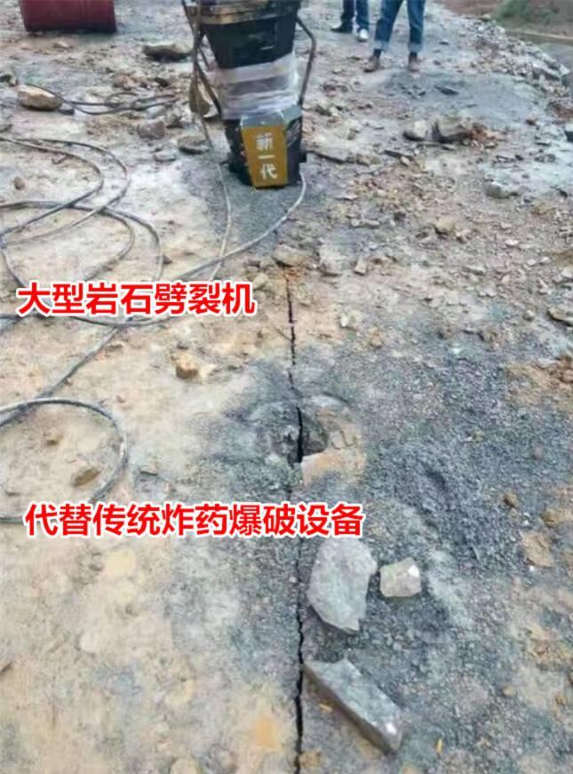 液压劈裂棒多少钱买合适挖基础破碎青石液压劈裂棒