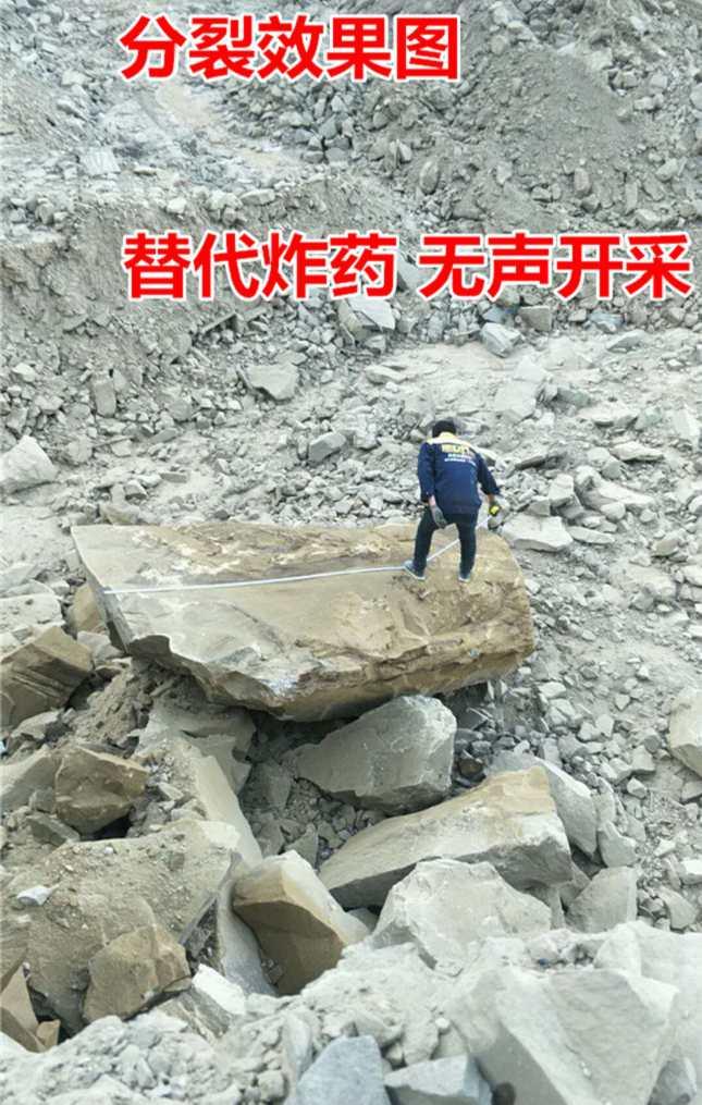 六安市菱镁矿矿山挖掘石头分裂机六安市