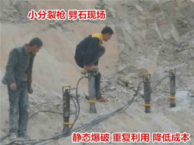 成都市铁矿露天开采岩石分离劈裂器裂石头机器