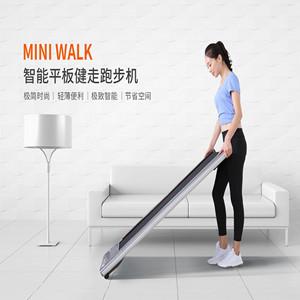 全民运动启迈斯MINI WALK智能平板健走机送礼佳品送健康