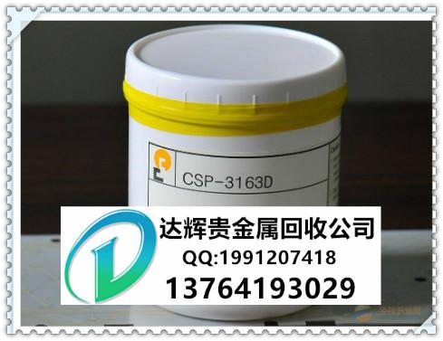 �P州氯化�y回收�c