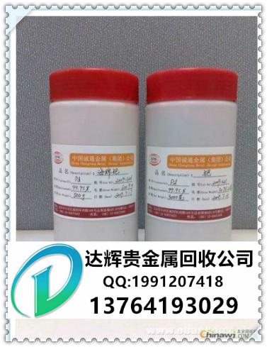 镇江钯碳催化剂回收点