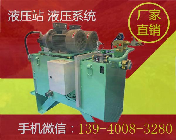 巴彦淖尔立磨液压系统厂商出售