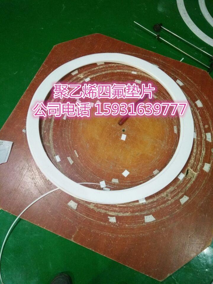 廊坊膨胀聚乙烯四氟垫片如何联系