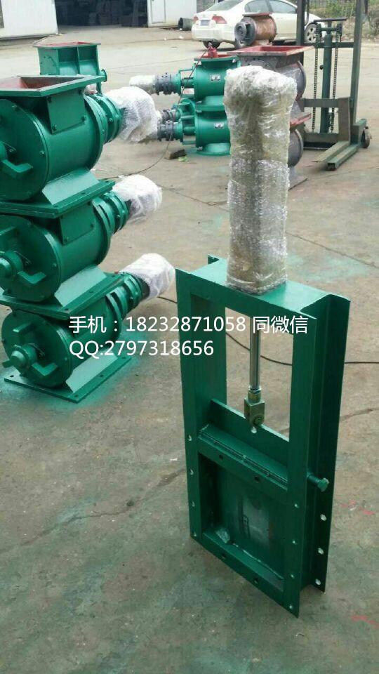 郑州手动插板阀,电动插板阀,气动插板阀又称平板螺旋闸阀