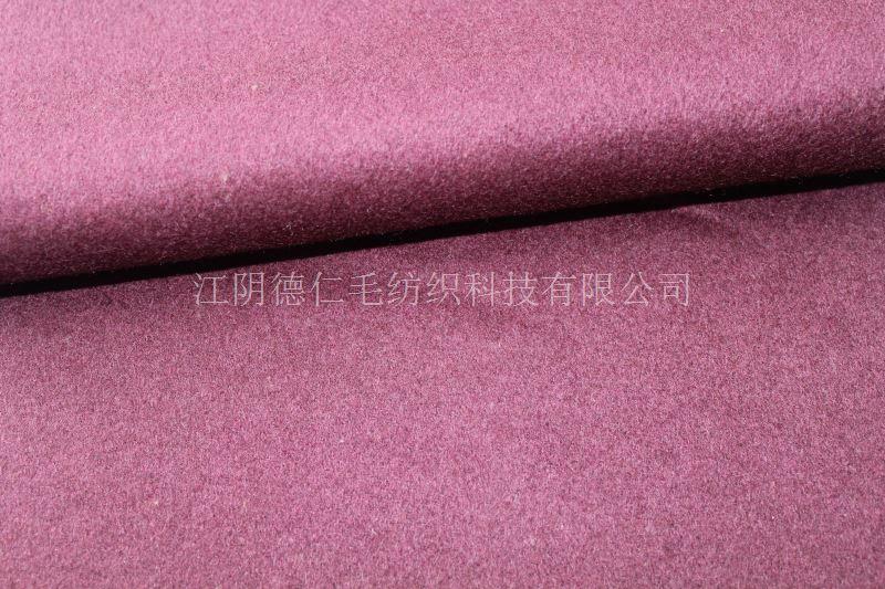 江阴粗纺面料,江阴粗纺双面呢面料,江阴粗纺双面呢生产厂家