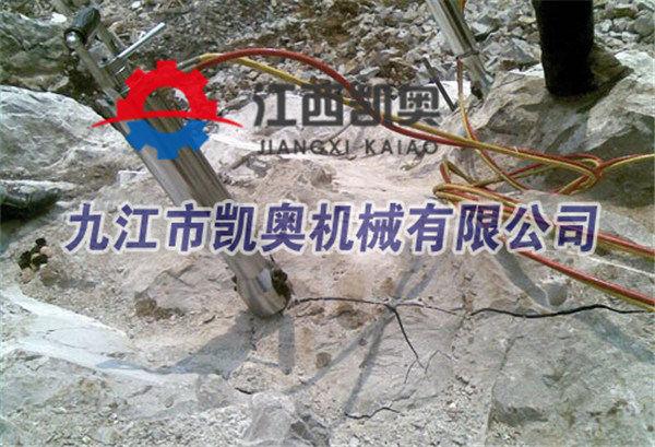 恩施鹤峰大型劈裂机岩石开山机好用么
