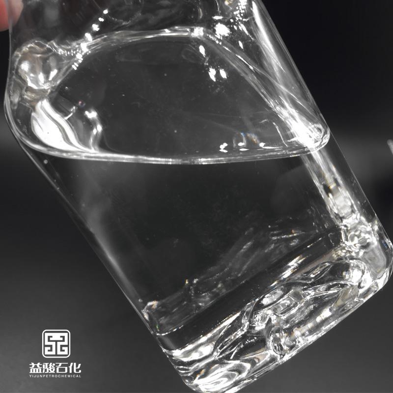 供应新疆克拉玛依150BS橡胶填充油高粘低倾润滑剂