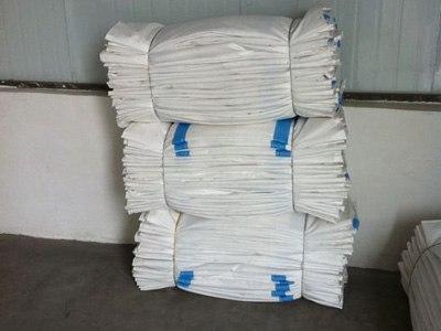 广西编织袋供货