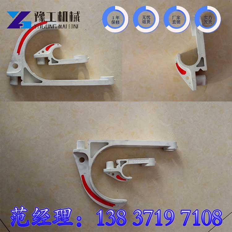 保定电缆挂钩图片矿用电缆组合挂钩